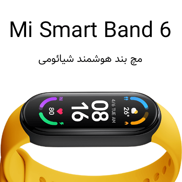 Mi Smart Band 6 Global